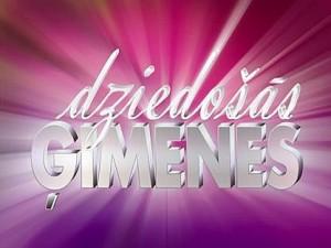dziedosas_gimenes