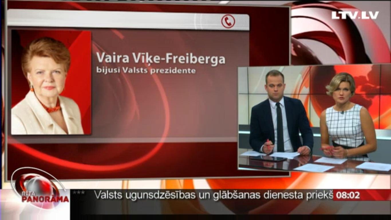 LTV Rita Panorama 04.08.2015