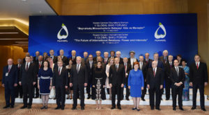 Report of the V Global Baku Forum 2017