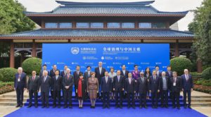 Imperial Springs International Forum 2017 in Guangzhou